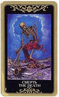 Старший аркан таро смерть (русское таро)