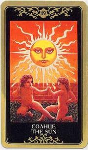 Старший аркан таро Солнце (русское таро)