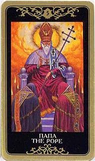Старший аркан таро Верховный жрец (русское таро)